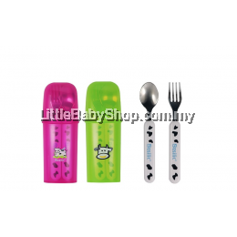 Basilic Fork & Spoon Set Stainless Steel
