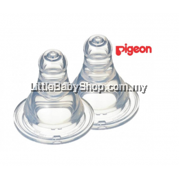 Pigeon Peristaltic Nipple Standard / Slim Neck 2Pcs (BEST BUY)