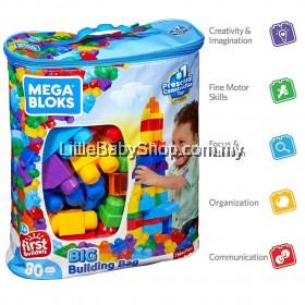 [GENUINE] FISHER PRICE Mega Bloks® 80pcs Big Building Bag Classic (Blue/Pink)