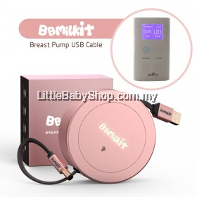 BBMILKIT USB Cable for Spectra 9s Breast Pump