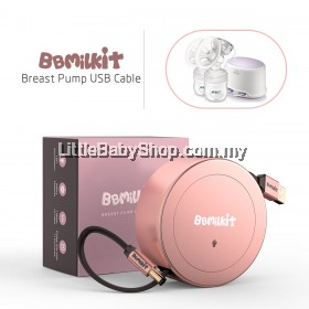 BBMILKIT USB Cable for Philips Avent Comfort Double Breast Pump [Patented]