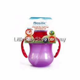 Basilic water cup 240ml (D298)