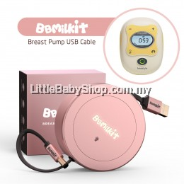 Bbmilkit USB Cable for Medela Freestyle Breast Pump