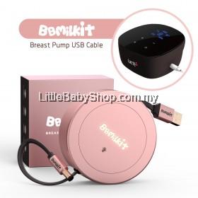 BBMilkit Lacte Duet Omnia USB Cable