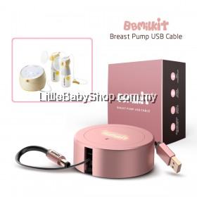 Bbmilkit USB Cable for Medela Sonata Breast Pump