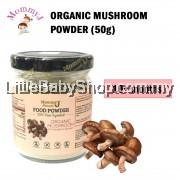 MommyJ Homemade Food Powder, Organic Mushroom (50g)