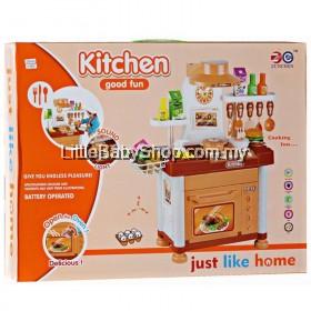 HAPPY BABY Kitchen Play Set Brown (No.6822)