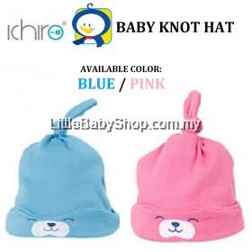 ICHIRO Baby Knot/Tail Hat (Blue/Pink)