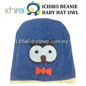 ICHIRO Beanie Baby Hat Owl - Blue