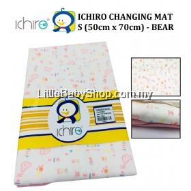 ICHIRO Changing Mat S/L