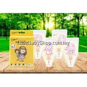 SUNMUM Disposable Milk Powder Storage Bag (30pcs)