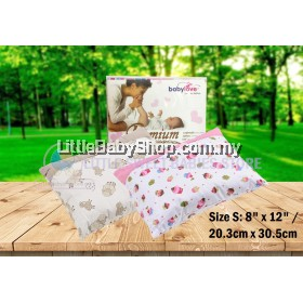 "BABYLOVE Premium 100% Cotton Pillowcase S (8"" x 12"")"