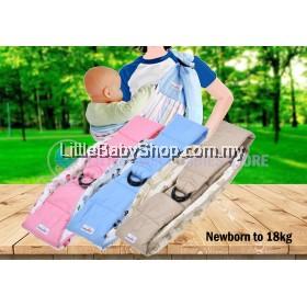 BABYLOVE Premium 100% Cotton Sling Active Carry (0-18kg)