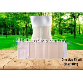 """BABYLOVE Tummy Tuck Corset Girdle - One size Fit all (max 38"""")"""