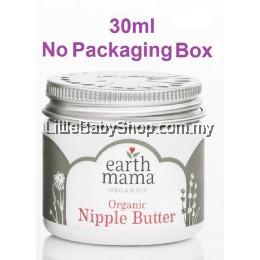 Earth Mama Organics Natural Nipple Butter (30ml) (Exp: Nov 2023)