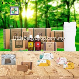TANAMERA Postnatal Care Set / Set Bersalin (with FREE Gift)
