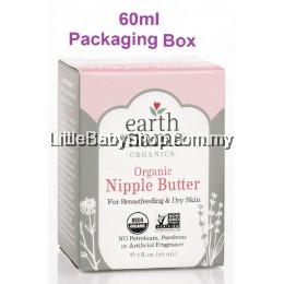 Earth Mama Organics Nipple Butter (60ml) (Exp: Jun 2023)