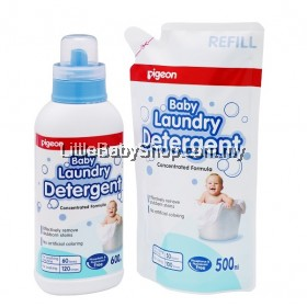 Pigeon Baby Laundry Detergent Value Pack *BEST BUY*