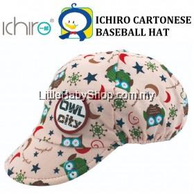 ICHIRO Cartonese Baseball Hat Series - Pink