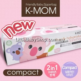 K-Mom Friendly babyproduct Zipper Bag 2 in-1 Compact (30pcs)