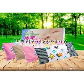 "BABYLOVE Baby Organic Bean Sprout Husk Pillow (4986) - 5.5"" x 13"""